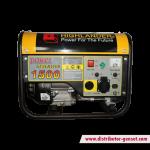 Jual Genset Portable Murah Berkualitas | Highlander® Distributor Genset